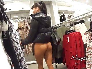 Sexo Probida, Geisha sexo anal audio latino Funk