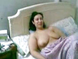 Arbusto joven, 3. porno anime español latino Este